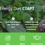 Программы похудения с Energy Diet от NL International