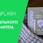 Greenflash — бады NL International: отзывы и где купить